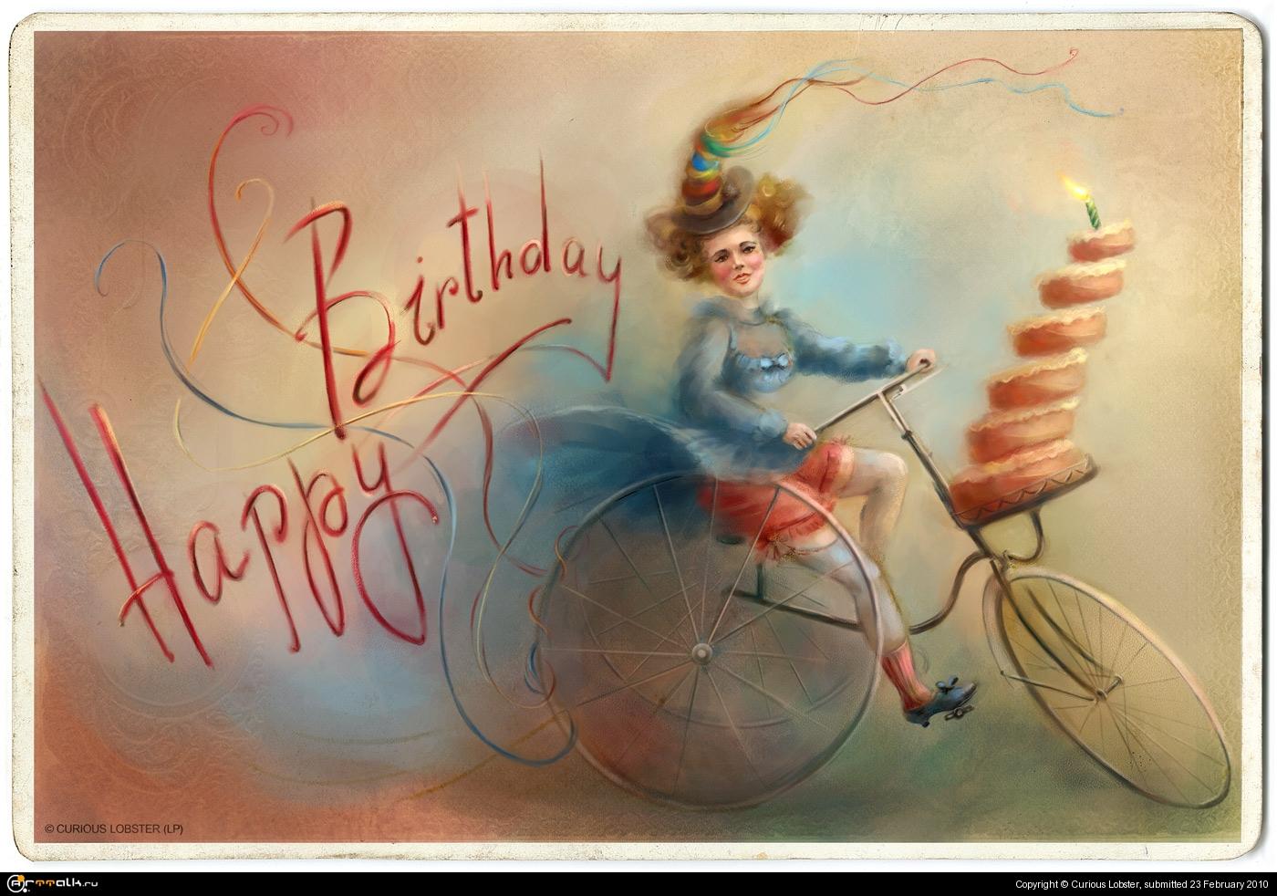 Поздравление с днем рождения путешественнице