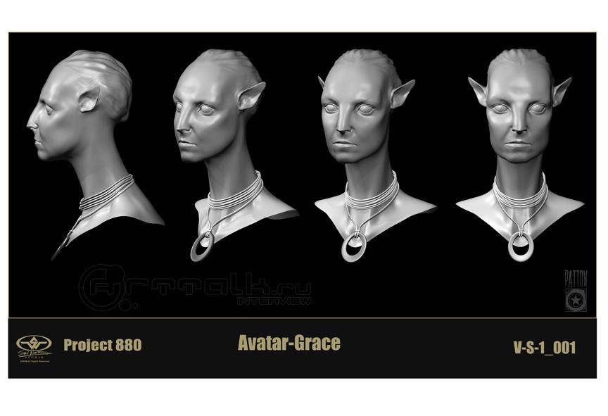 avatar grace
